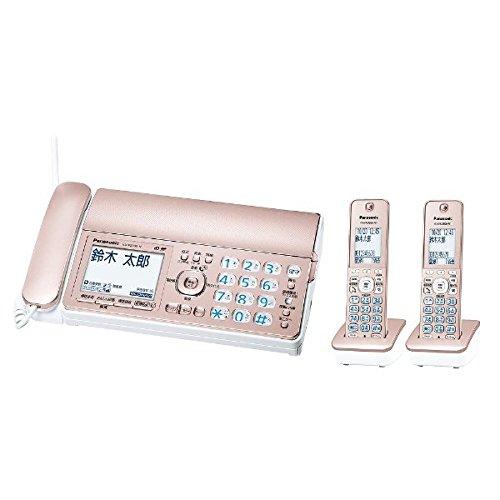 パナソニック デジタルコードレス普通紙FAX(子機2台付き) ピンクゴールド(KX-PZ300DW-N)【smtb-s】