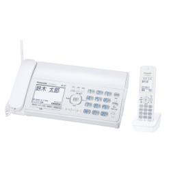 パナソニック デジタルコードレス普通紙ファックス(子機1台付き) ホワイト(KX-PD305DL-W)