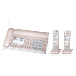 パナソニック デジタルコードレス普通紙ファックス(子機2台付き) ピンクゴールド(KX-PD305DW-N)【smtb-s】