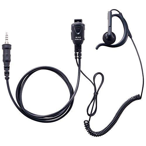 八重洲無線 耳かけ式大型オープンエアー型イヤホンマイク(カールコード) SSM-59ACA