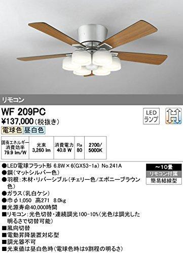 オーデリック WF209PCランプ別梱包