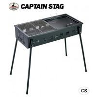 キャプテンスタッグ(CAPTAIN STAG) CAPTAIN STAG キャプテンスタッグ ジェネシス ツーウェイバーベキューコンロ800 ツイン M-6476 (942339)