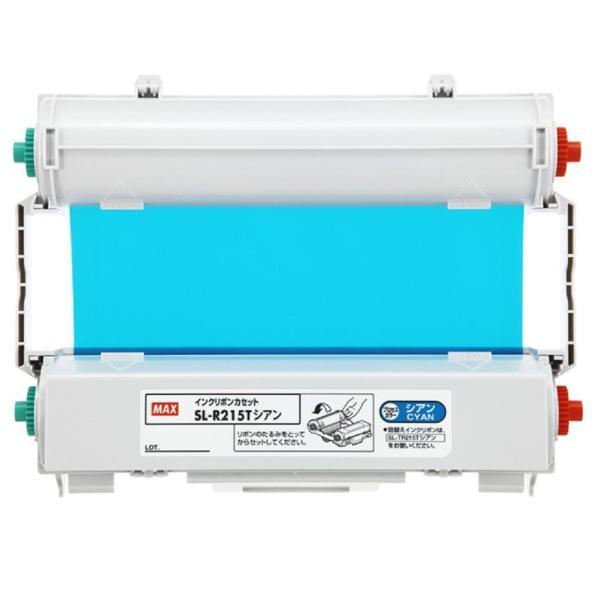 MAX プロセスカラーインクリボン SL-R215Tシアン【smtb-s】