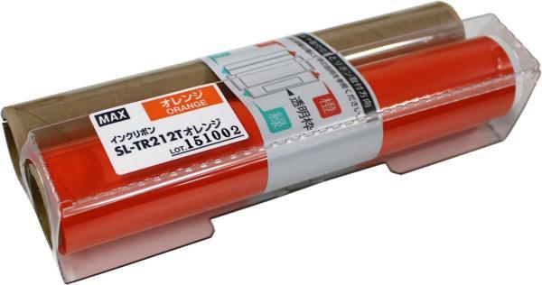 MAX インクリボン(詰替え) SL-TR212Tオレンジ【smtb-s】