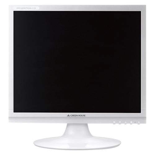 グリーンハウス 17型カラーLED液晶ディスプレイ VGA/DVI ホワイト GH-LCS17C-WH 1台(GH-LCS17C-WH)【smtb-s】