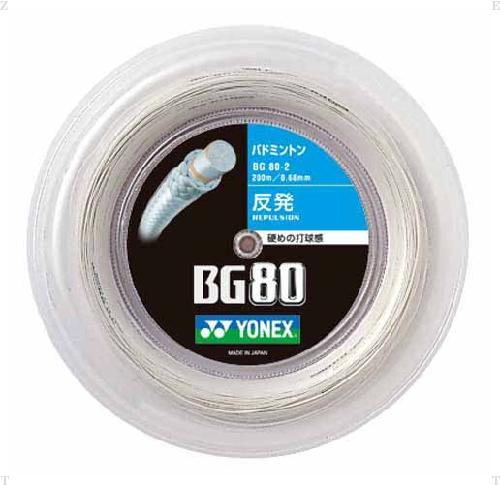 YONEX ヨネックス BG80(200M) 品番:BG802 カラー:イエロー(004)【smtb-s】