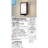 【ラッピング無料】 東芝 LEDB87951YL(K)-LS LED屋外ブラケット LEDB87951YL(K)-LS 東芝【smtb-s】, アイテムジャパン:6d12d912 --- oflander.com