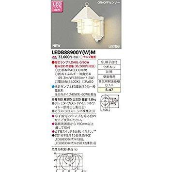 東芝 LEDB88900Y(W)M LED屋外ブラケット【smtb-s】