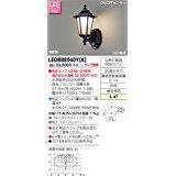 値段が激安 東芝 LEDB88940Y(K) LEDB88940Y(K) LED屋外ブラケット 東芝【smtb-s】, 山本無線CQ:0a074b9e --- oflander.com