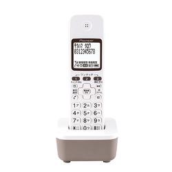 パイオニア デジタルコードレス留守番電話機用増設子機 ホワイト(TFEK36W)【smtb-s】