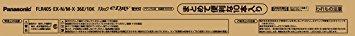 パナソニック 蛍光灯(直管) パルックe-Day 40W ナチュラル色 ラピッドスタート形 10本入 FLR40SEXNMX36E10K【smtb-s】