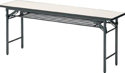 トラスコ中山 折りたたみ会議用テーブル 1800X450XH700【smtb-s】