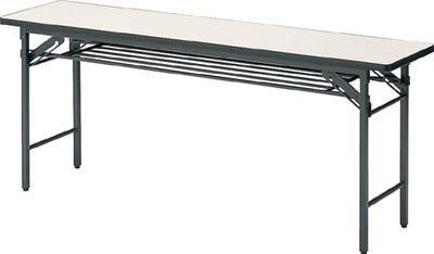 トラスコ中山(TRUSCO) 折りたたみ会議用テーブル 1800X600XH700【smtb-s】