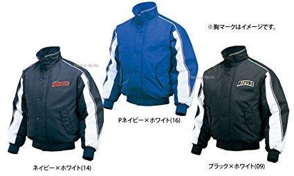 ミズノ(MIZUNO) グラウンドコート 52WM332 カラー:09 サイズ:M