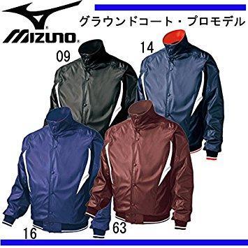 ミズノ(MIZUNO) グラウンドコートプロモデル 52WM334 カラー:09 サイズ:M【smtb-s】