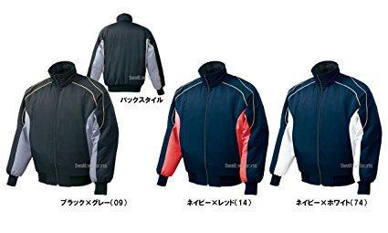 ミズノ(MIZUNO) グラウンドコート13サムライ 52WM389 カラー:09 サイズ:M