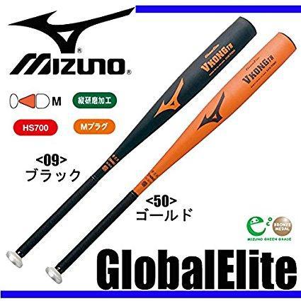 ミズノ(MIZUNO) GE VコングTH ミドル 2TH242 カラー:30 サイズ:50【smtb-s】