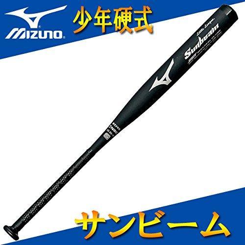 ミズノ(MIZUNO) VS SUNBEAM 1CJML101 カラー:82 サイズ:09【smtb-s】