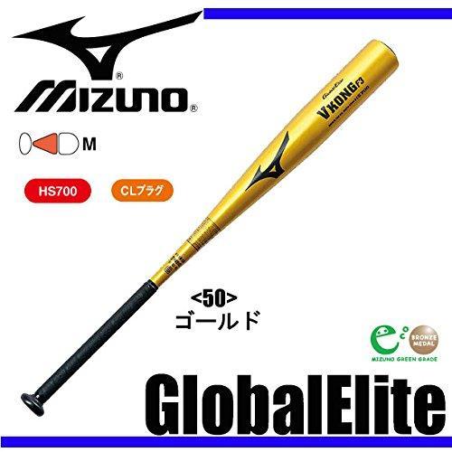 ミズノ(MIZUNO) チュウガクコウシキ VKONG F3 2TH276 カラー:20 サイズ:50