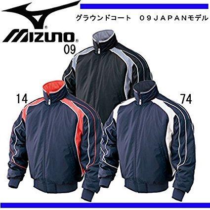 ミズノ(MIZUNO) グラウンドコート DIMAパール 52WM226 カラー:16 サイズ:XO