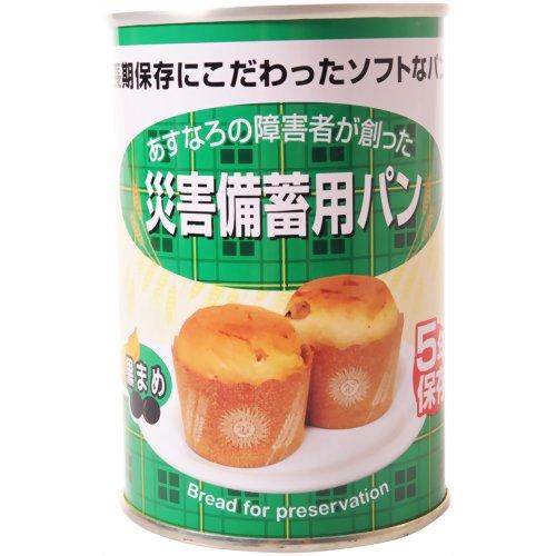 あすなろパン 災害備蓄用パン (50g×2個)×1缶あたり(5500 黒まめ味)【入数:24】【smtb-s】