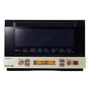 オーブントースター スモークトースター コイズミ ゴールド KCG-1201-N【smtb-s】