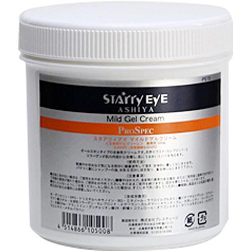 プレスティージ STARRYEYE マイルドゲルクリーム 詰替え用 500g【smtb-s】
