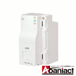 因幡電機産業 Abaniact 配線器具型 Wi-fi アクセスポイントAC-WAPU-300(KIT)