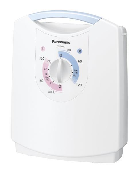 ブルーシルバー FD-F06A7-A【smtb-s】 パナソニック ふとん乾燥機 マットタイプ