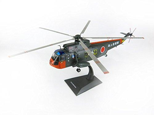 国際貿易 KBウィングス S-61A 海上自衛隊 1/72スケール KBW72105 (1073297)【smtb-s】