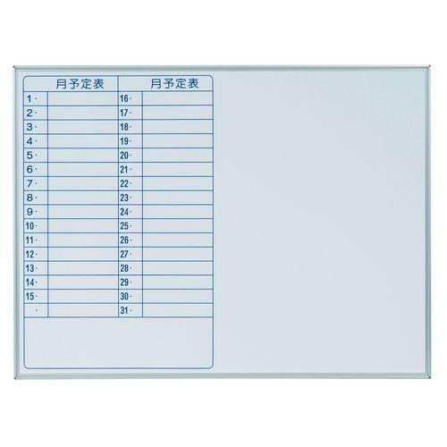 馬印 クリーンボード・Cタイプ 木目調枠 ホーローホワイトボード RCH34【smtb-s】