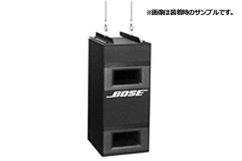 BOSE CSB-5B【smtb-s】