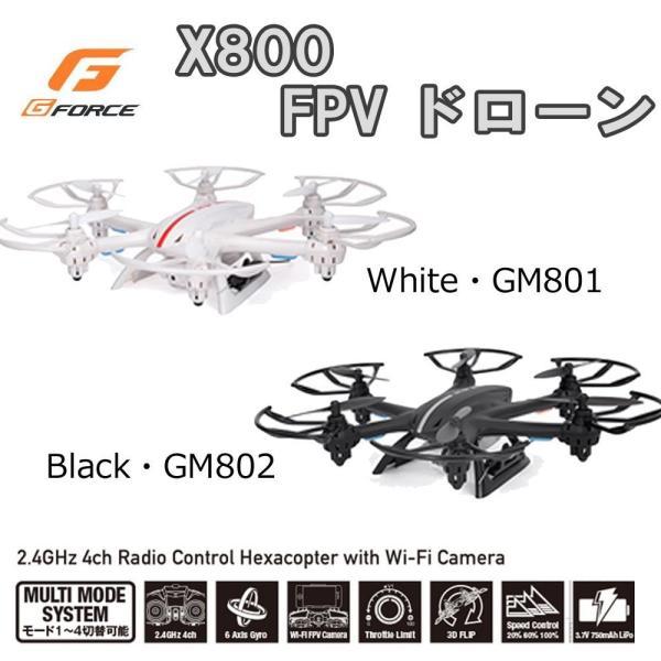ジーフォース X800 [White] GM801(GM801)【smtb-s】