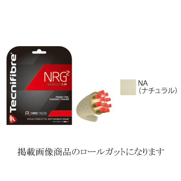 テクニファイバー(Tecnifibre) NRG2_1.32_ロール_200M (TFR905) [色 : ナチュラル]【smtb-s】