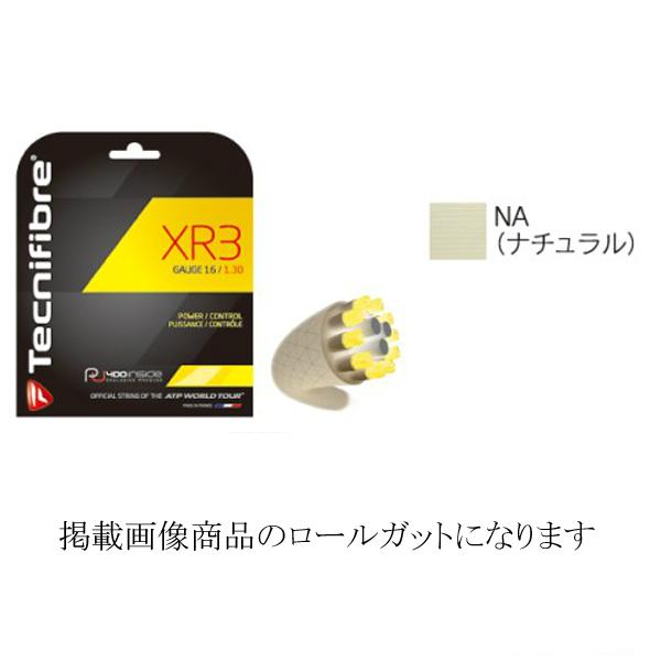 テクニファイバー(Tecnifibre) XR3_1.25ロール_200M (TFR910) [色 : ナチュラル]【smtb-s】