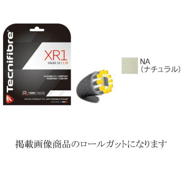 テクニファイバー(Tecnifibre) XR1_1.25_ロール_200M (TFR912) [色 : ナチュラル]【smtb-s】