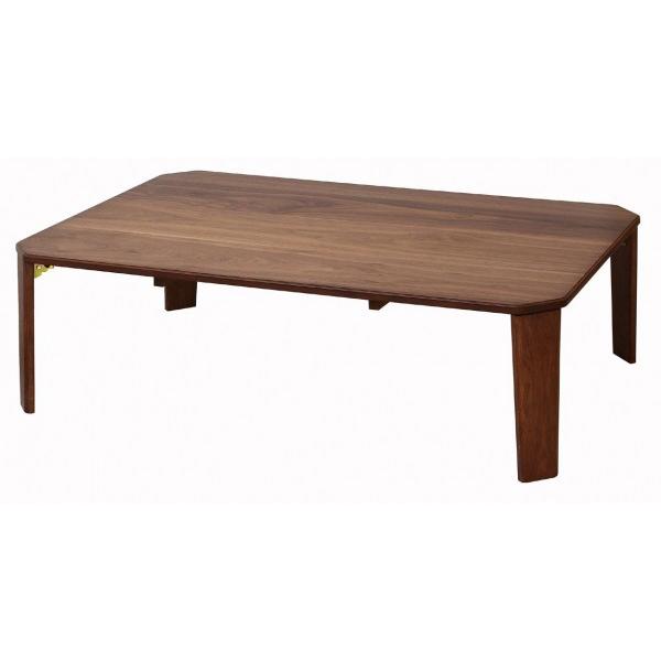 市場 (Marche) テーブル bois Table105 T-2452BR【smtb-s】