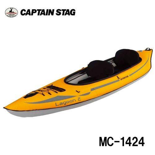 キャプテンスタッグ(CAPTAIN STAG) CS_ラグーン2 (MC1424)【smtb-s】