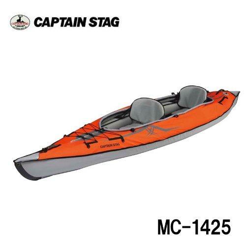 キャプテンスタッグ(CAPTAIN STAG) CS_エアフレーム13コンバーチブル (MC1425)【smtb-s】