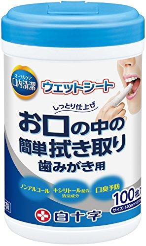 送料無料 白十字 口内清潔ウェットシート 100枚 歯みがきシート 大放出セール 返品交換不可