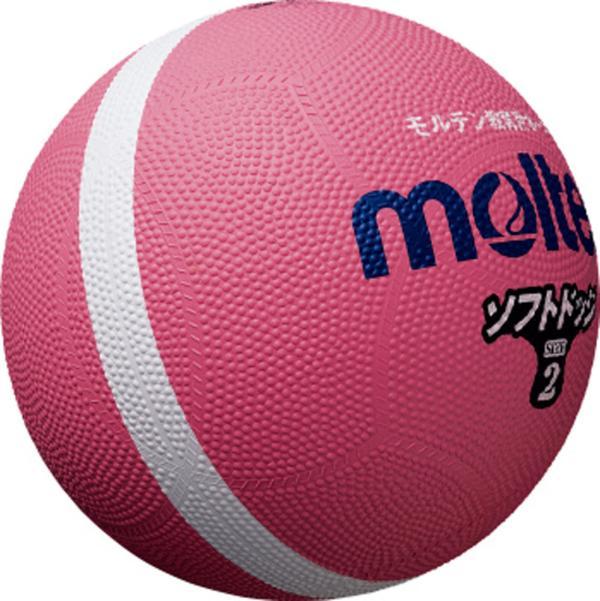 モルテン ソフトラインドッジボール 2ゴウ 品番:SFD2PL カラー:ピンク【smtb-s】