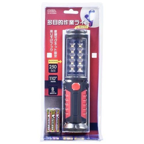 送料無料 オーム電機 07-8321 LED多目的作業ライト モデル着用&注目アイテム 250 lm SL-W250R6A 保証 連続点灯時間8時間 単3形×3本付属