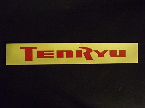 天龍(TENRYU) TENRYU カッティングシート(S) 25mmX200mm