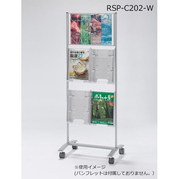 ナカキン サイン&パンフレットスタンド A3サイズ RSP-C202-W【smtb-s】