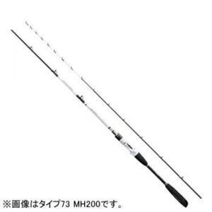 シマノ *LGLTDT73MH200【smtb-s】