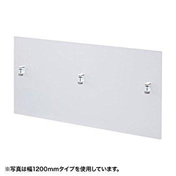 【送料無料】 サンワサプライ デスクパネル 品番:SPT-DPMK90