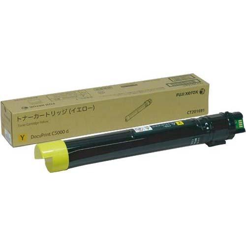 ゼロックス XEROX DocuPrint C5000d用/CT201691 イエロー トナー XE-TNCT201691J【smtb-s】
