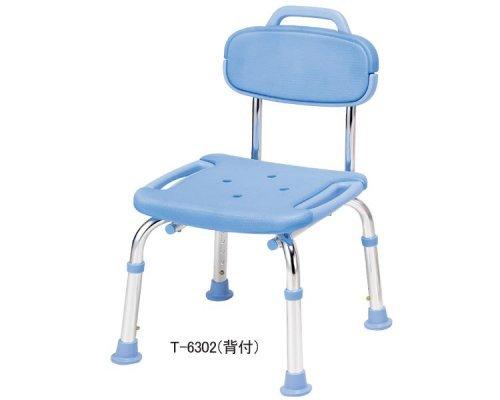 テツコーポレーション シャワーチェアコンパクトミニDX 背付 / T-6302-5 ペパーミントブルー【smtb-s】