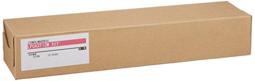 EPSON トナーカートリッジ タイプ汎用品 NB-TNS5000MG-W LP-S5000/M5000シリーズ用【smtb-s】