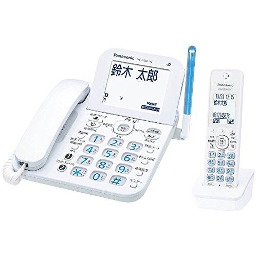 パナソニック VEGZ61DL-W コードレス電話機【smtb-s】